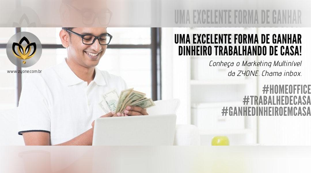 Read more about the article Em Tempos de Quarentena, Como Conseguir uma Renda Extra Trabalhando em Casa?